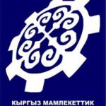Лого-КГТУ-238x300